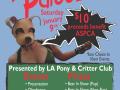 puppypalmcard2016